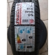 Ελαστικό τρέιλερ 13'' οκτάλινο 155/80/R13